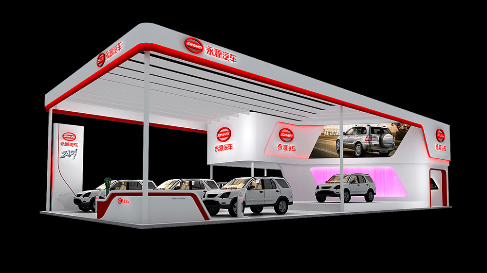 上海國際車展—永源汽車