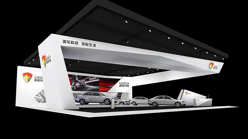 上海國際車展—蓮花汽車