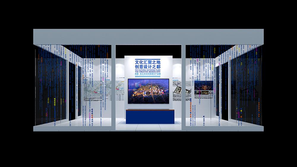 華中旅游博覽會—武漢文體局