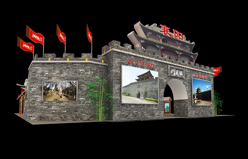 華中旅游博覽會-襄陽