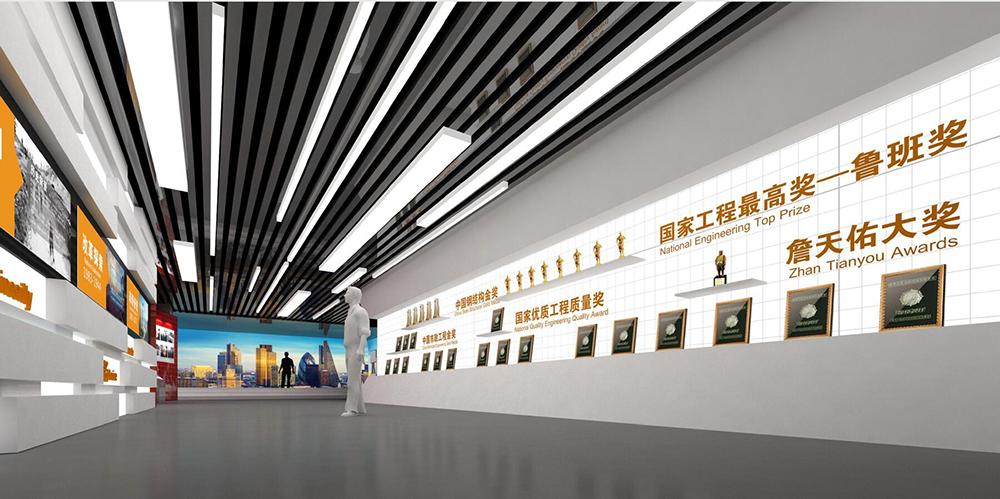 武汉建工体验展厅
