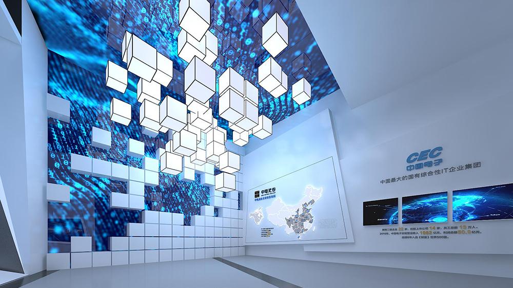 長沙中電光谷展示中心