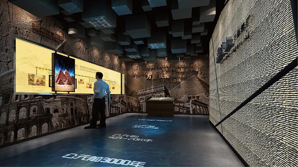 中建混凝土主題展廳