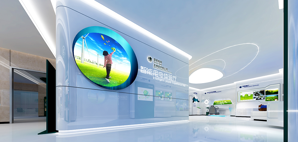 宜昌五峰國網體驗廳