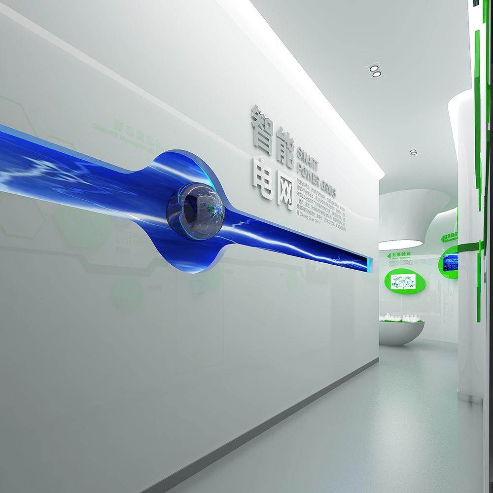 湖北電力博物館智能電網展廳