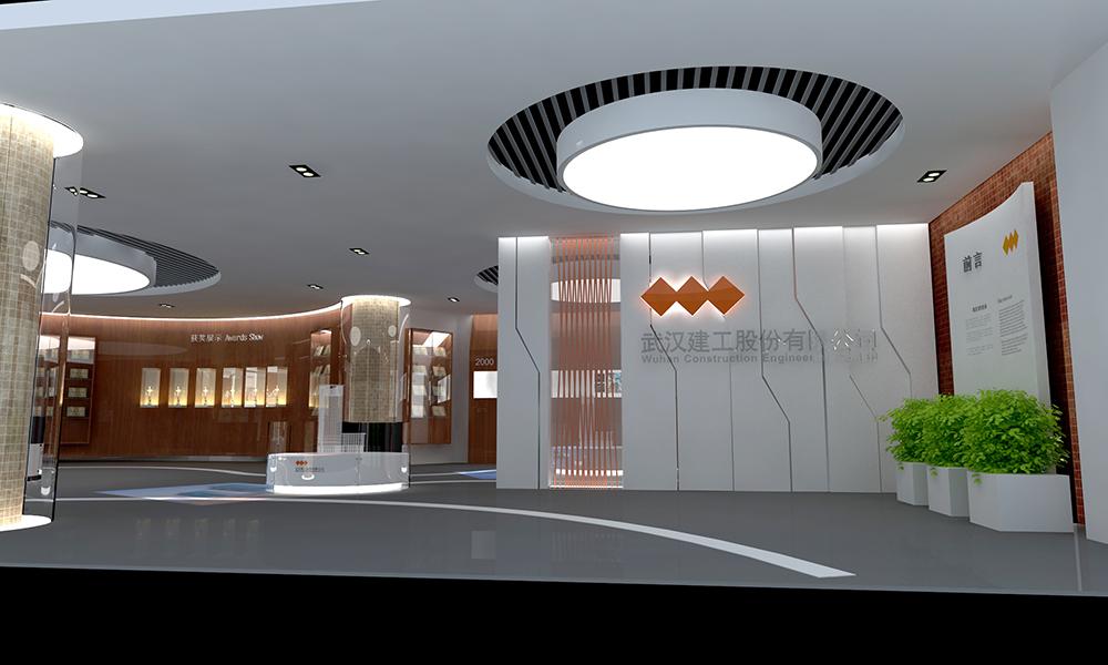 武漢建工企業展廳