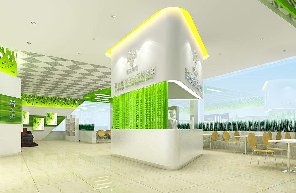 亚太味业展厅