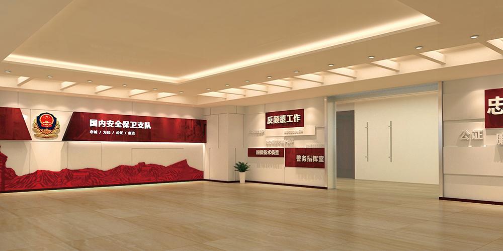 武漢市公安局內保支隊文化建設