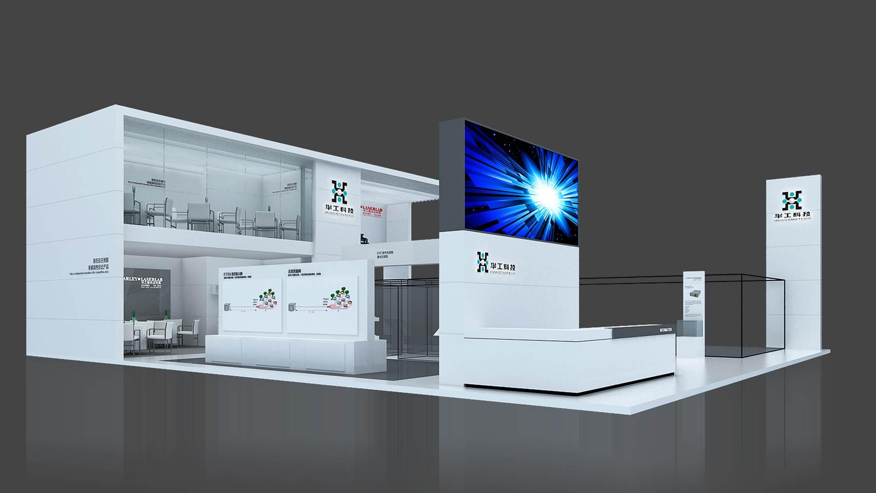 光博会-华工科技