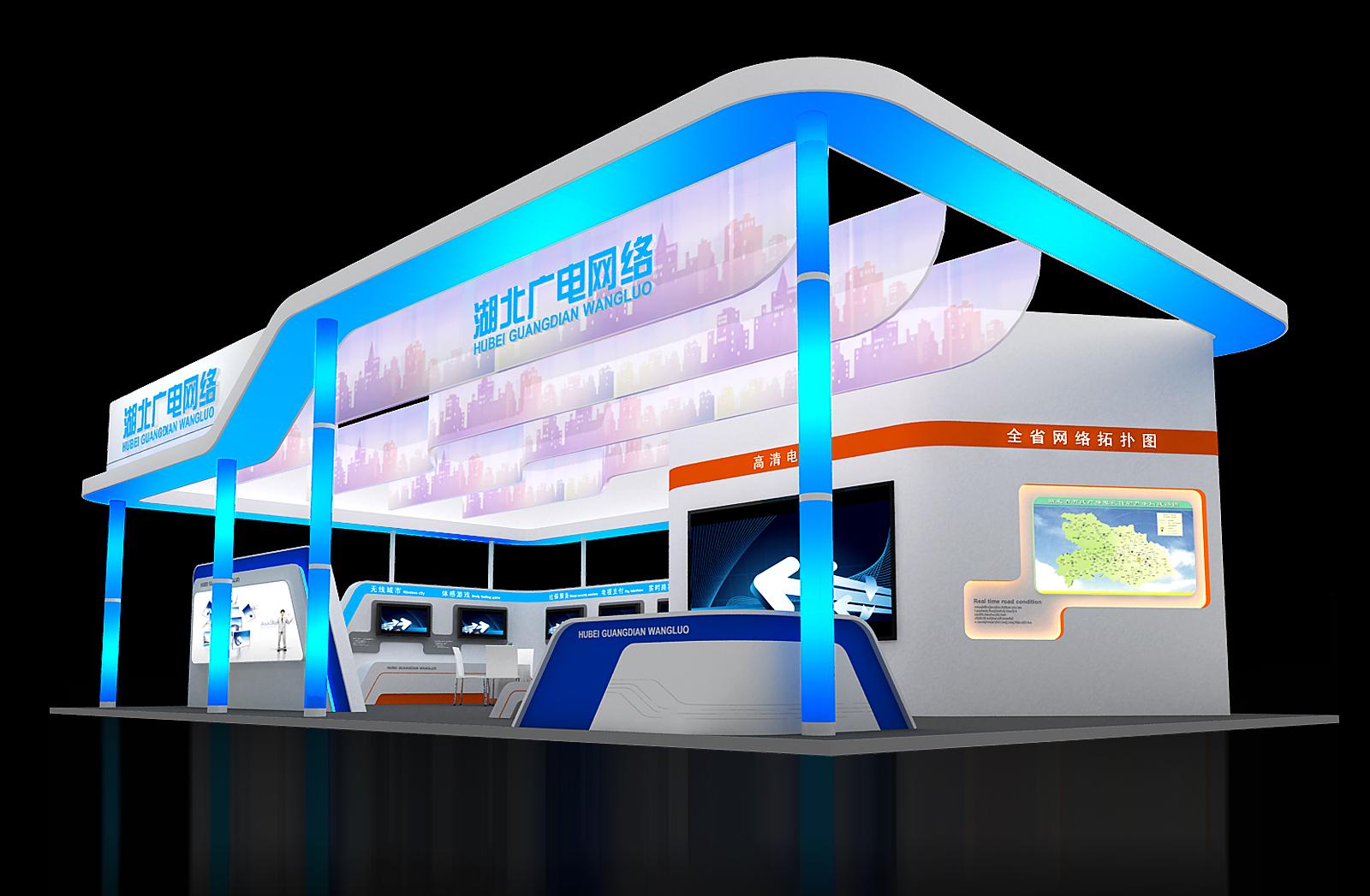 光博会-湖北广电网络