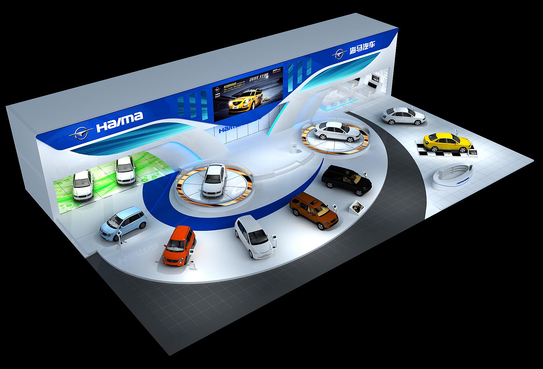 北京车展-海马汽车