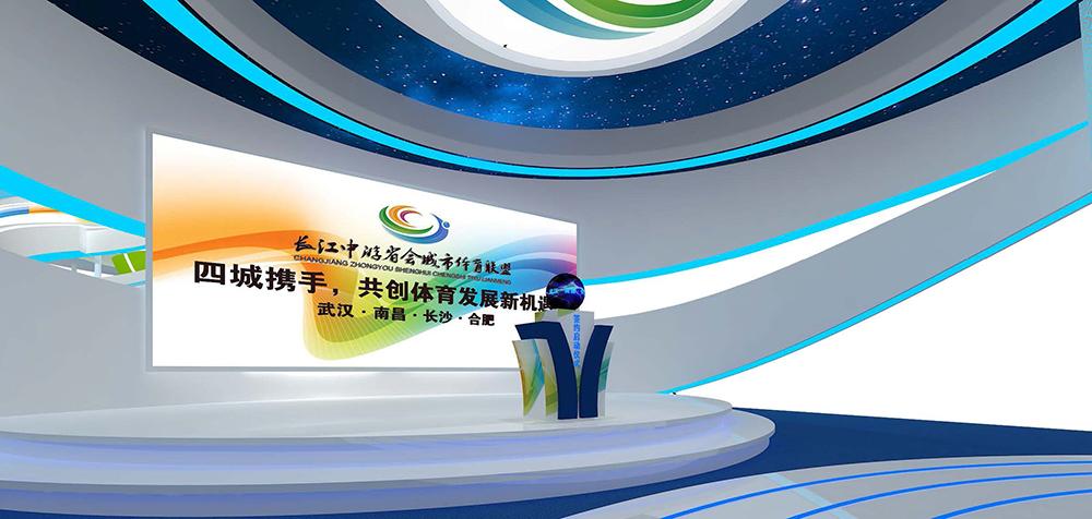 中國國際體育博覽會武漢市體育局
