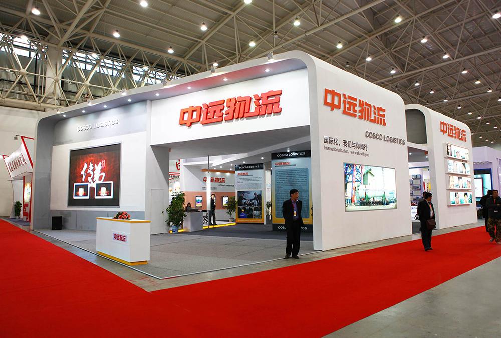 2012年華中物流展--- 中遠物流
