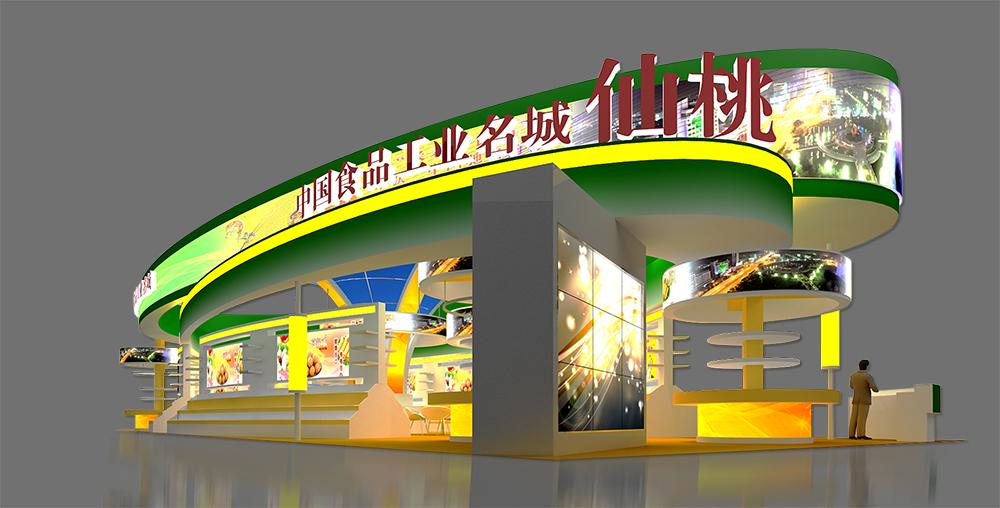 2013年秋季武漢89屆全國糖酒會---- 仙桃展區
