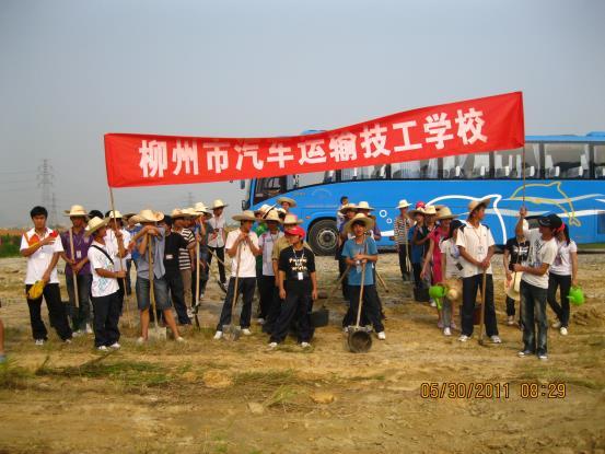 我校學生參加柳州團市委組織的2011年度植樹活動圖片03——植樹地點
