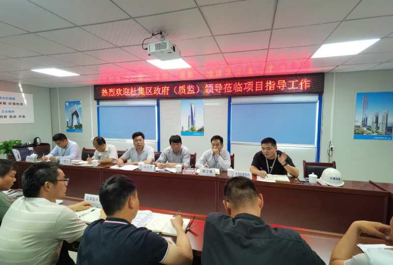 杜集区政协副主席范浩然组织召开人民医院项目进度推进会
