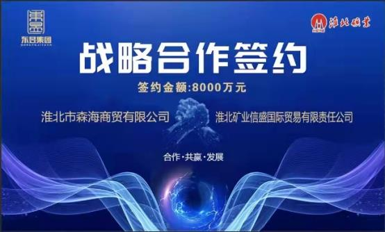 C:\Users\Le'novo\AppData\Local\Temp\WeChat Files\ce477d5ed7a916e279c0033acd27c19.jpg