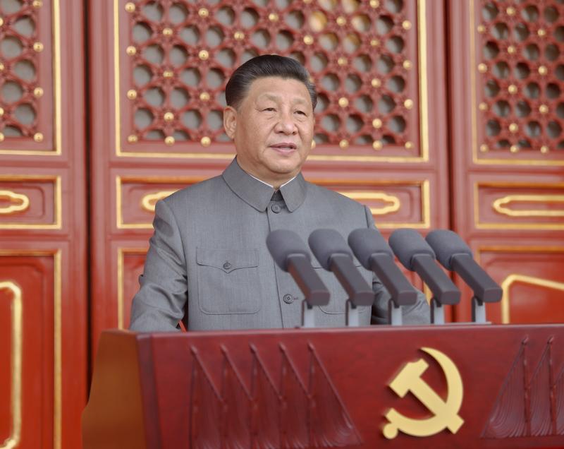 慶祝中國共產黨成立100周年大會隆重舉行 習近平發表重要講話