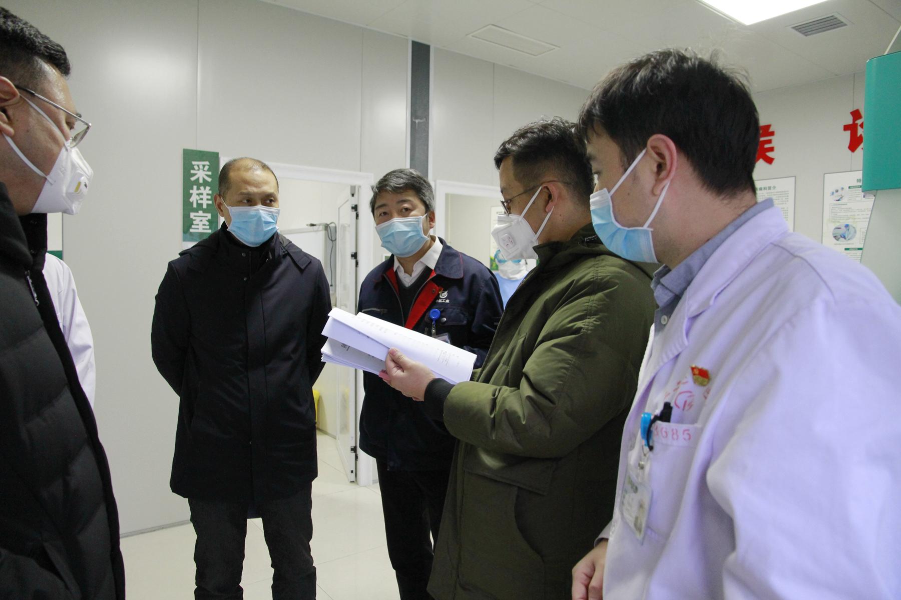 陕西省新型冠状病毒感染肺炎医疗救治工作检查督导组检查3201医院疫情防控救治准备工作