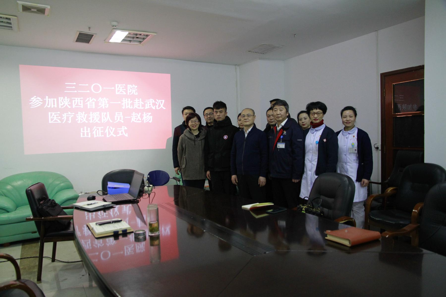 3201医院青年护士赵杨出征武汉