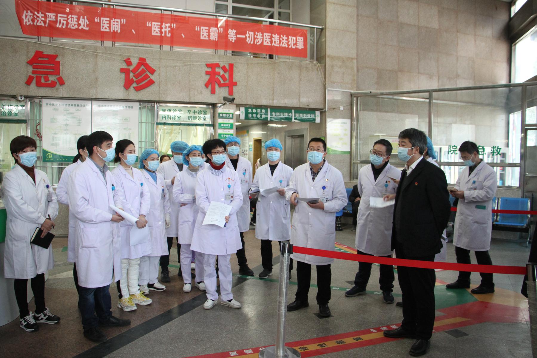 3201医院组织开展新型冠状病毒感染肺炎疑似病例处置流程演练