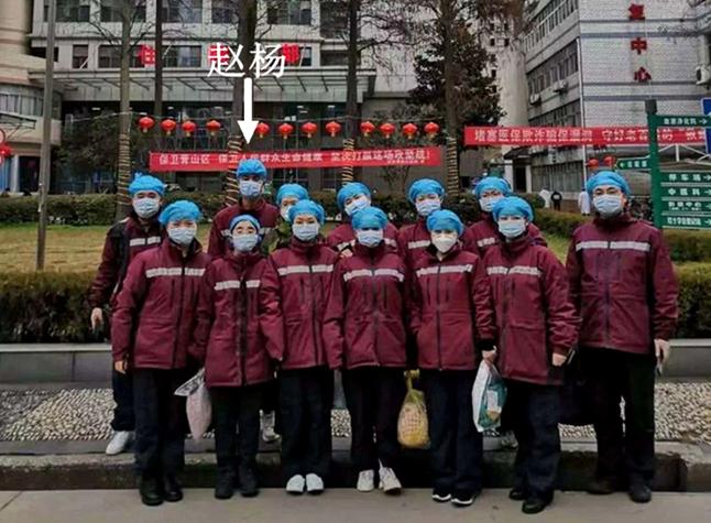 3201医院青年护士赵杨抗疫日记:让我们互帮互助,共同战胜疫情,让社会尽快恢复正常