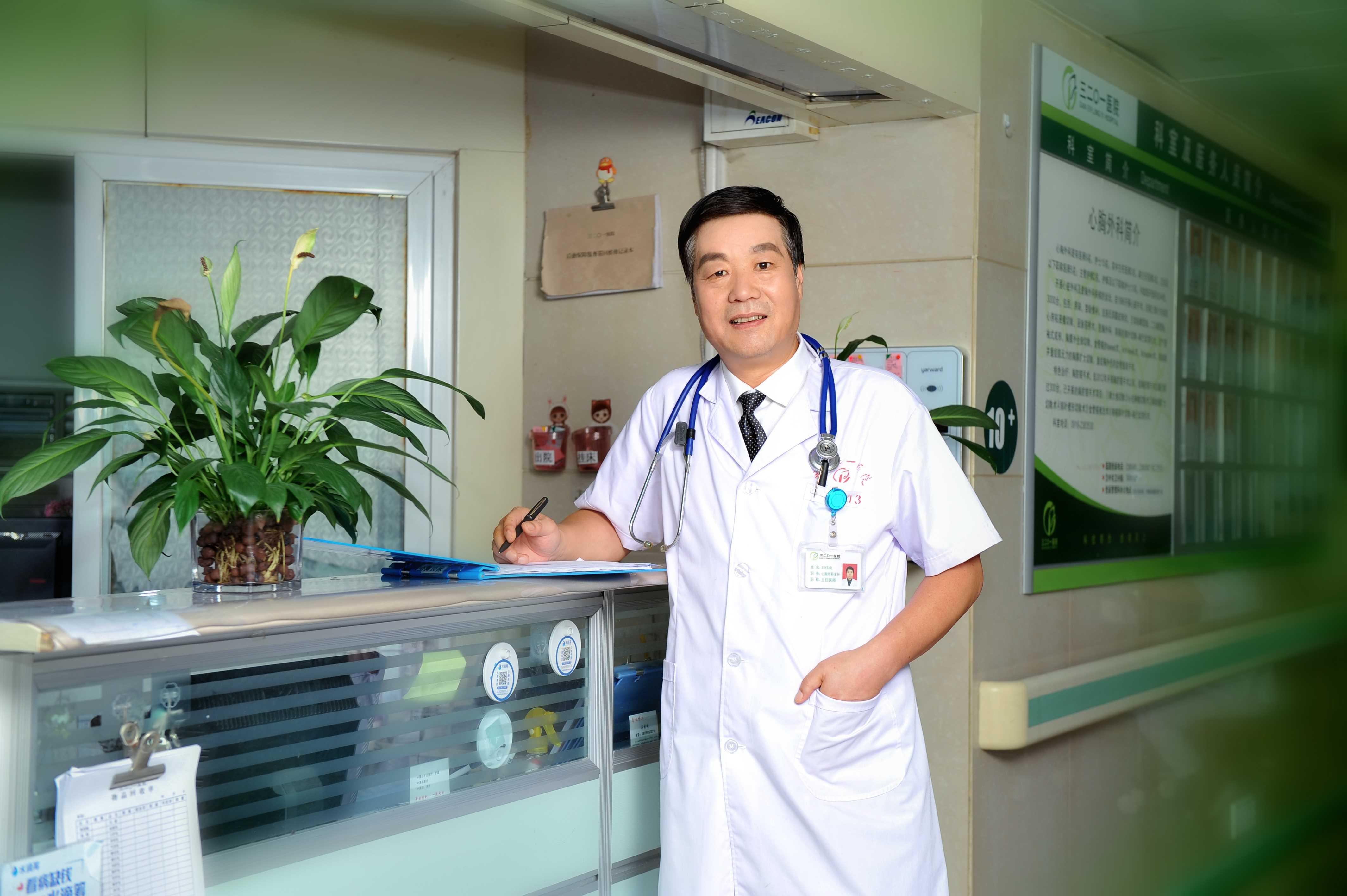 """心脏上的""""舞者"""" ——访三二〇一医院心胸外科主任刘伟良"""