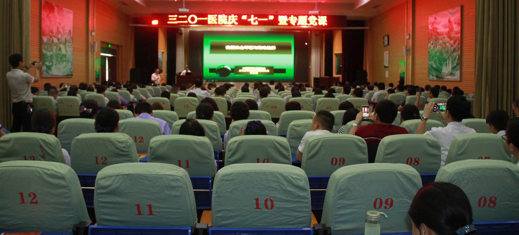 """""""七一""""前夕軍事專家杜文龍應邀在3201醫院作""""我國安全環境與戰略選擇""""主題報告"""