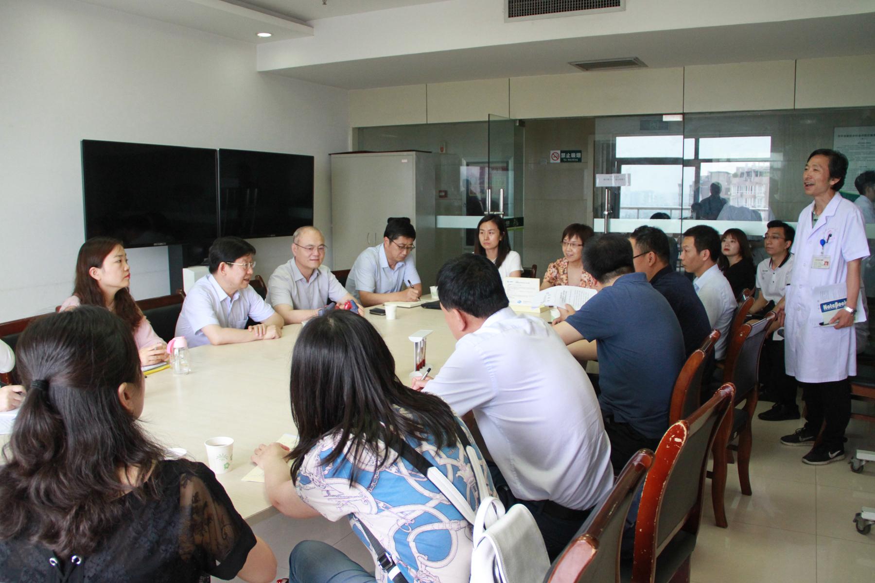 陜西省醫療保障局調研3201醫院工作