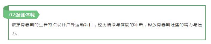 QQ截图20190429133850