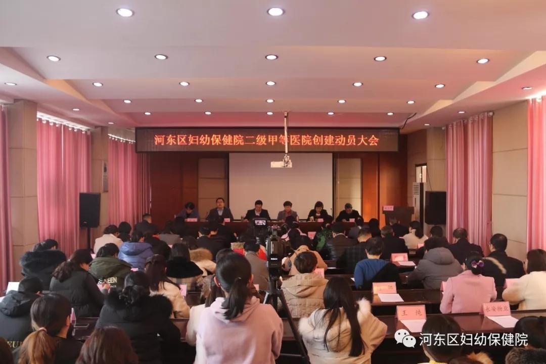 """河东区妇幼保健院儿童保健中心早期发展亲子园组织""""欢喜闹元宵""""亲子活动"""