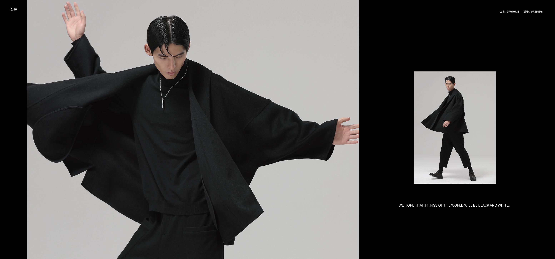 2019冬裝畫冊01-修改_畫板1副本10