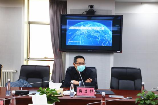 集團公司黨組成員、副總經理樊啟祥一行調研能源交通公司疫情防控、復工復產工作