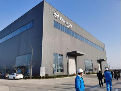 上海華能電商赴射陽港調研風電供應鏈產業