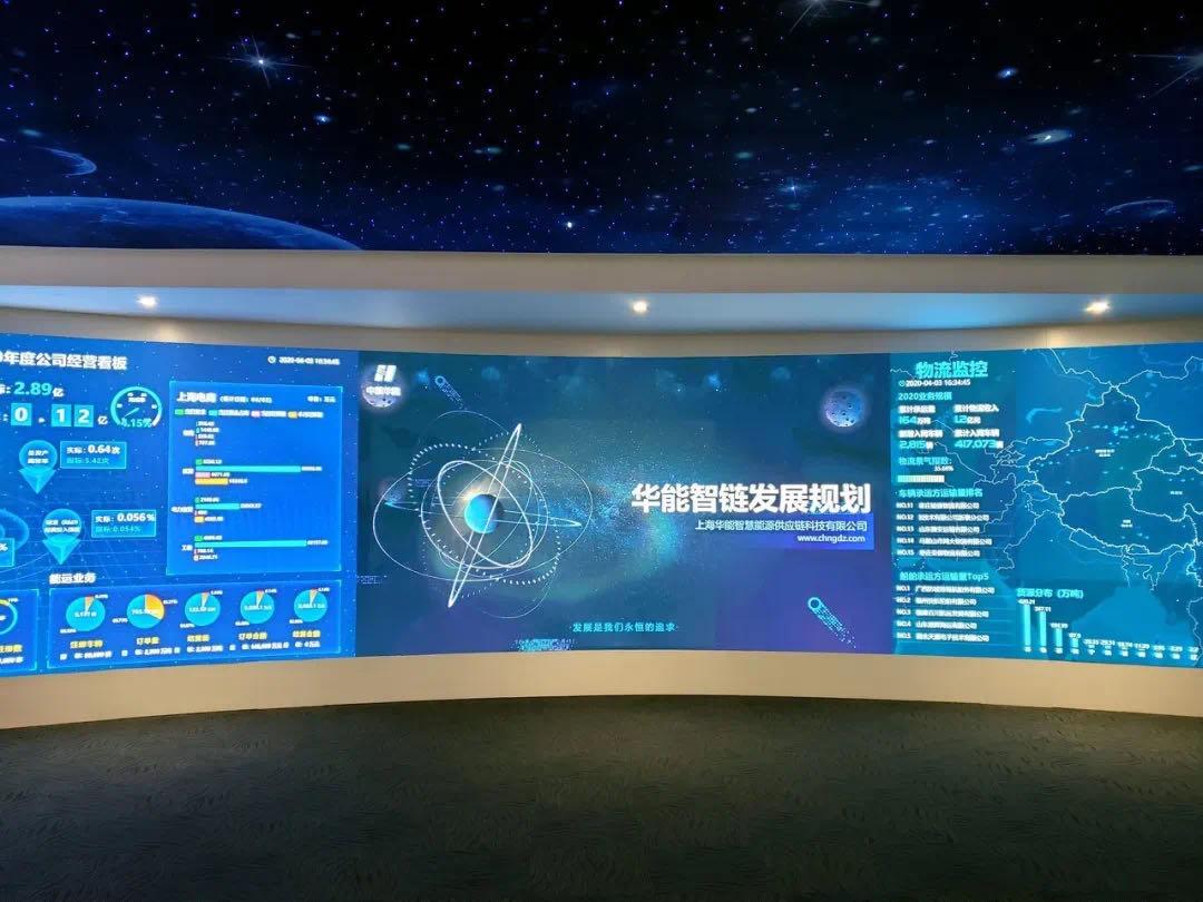 能源交通公司助力南京打造能源科技產業高地,推進長三角能源一體化發展