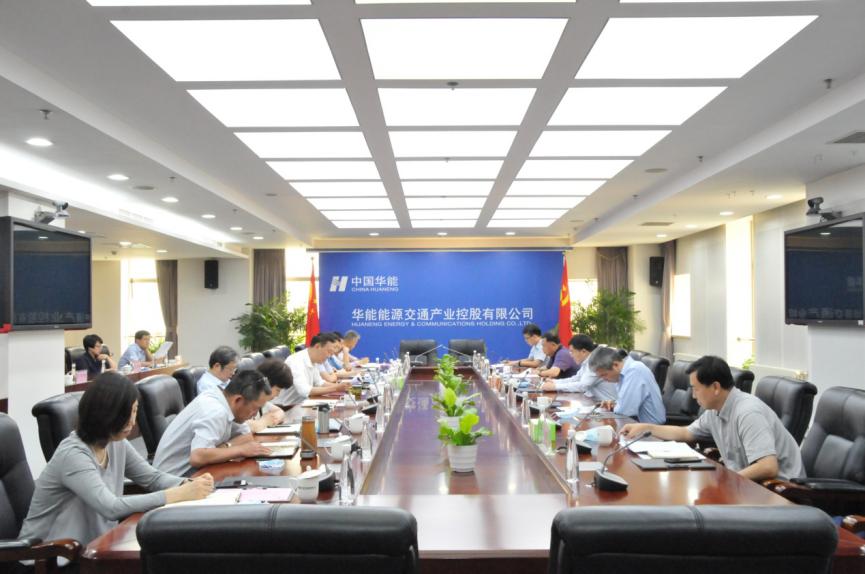 集團公司黨組成員、副總經理李富民一行蒞臨能源交通公司調研指導工作