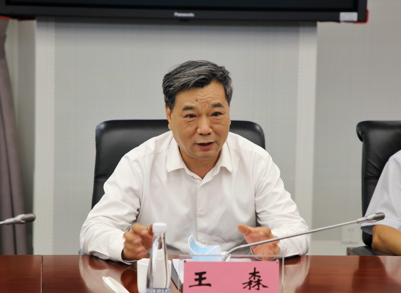 集團公司黨組副書記王森到能源交通公司調研