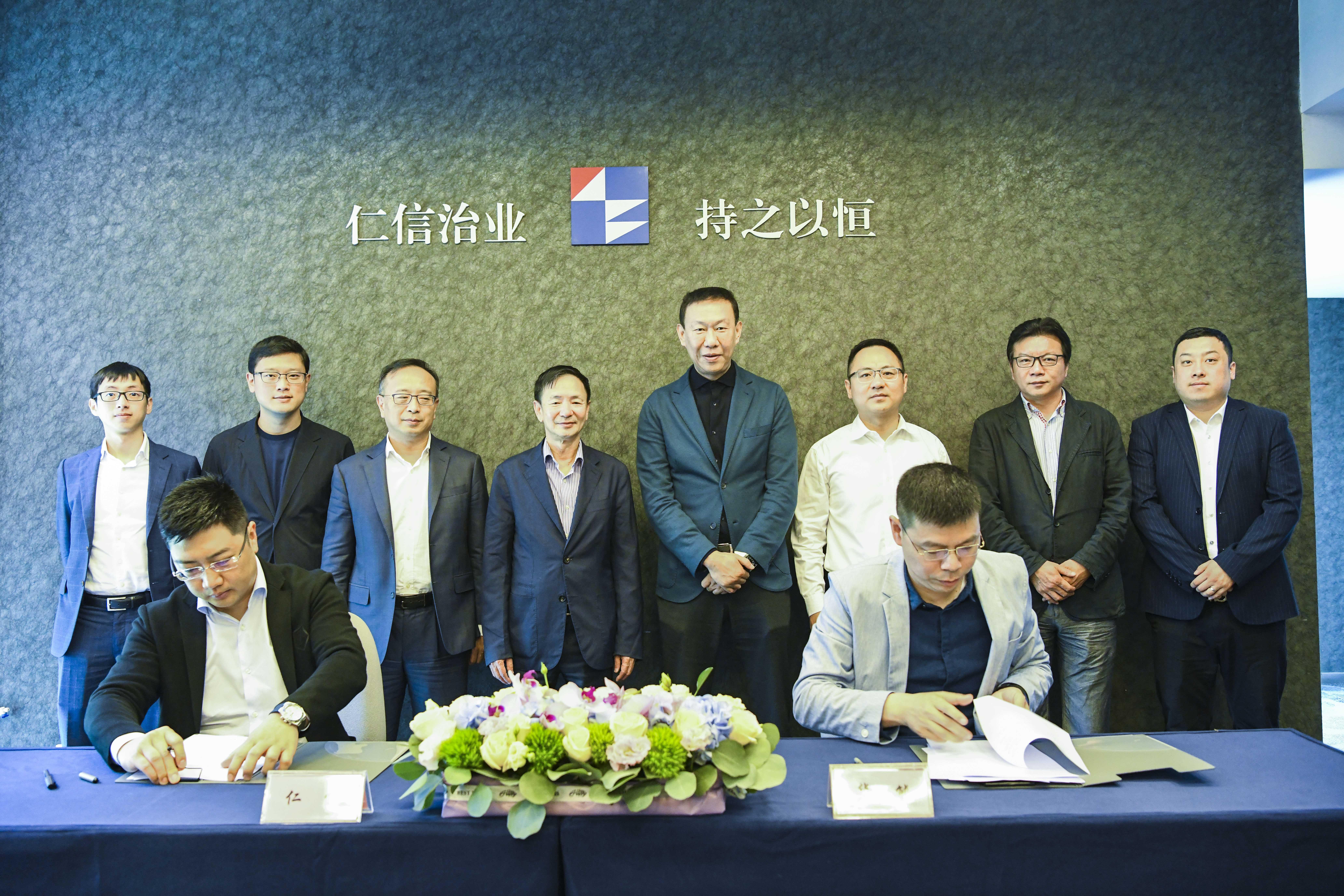 吳永鋼出席華能(南京)資產管理公司與仁恒(中國)投資集團戰略合作協議簽署儀式