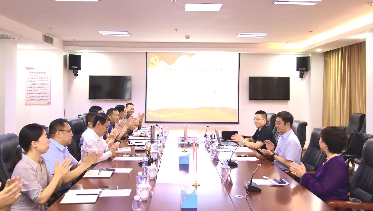 王百泉到泰山电力公司讲党史专题党课