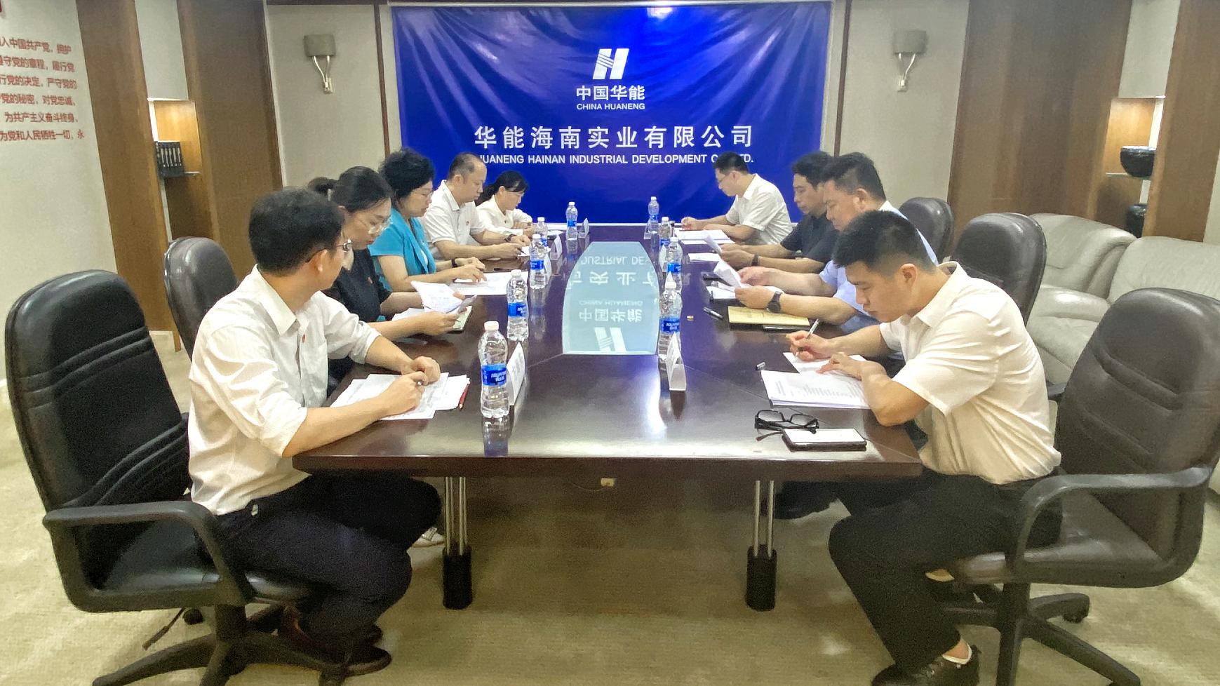 王爱献到海南实业公司指导党史学习专题组织生活会