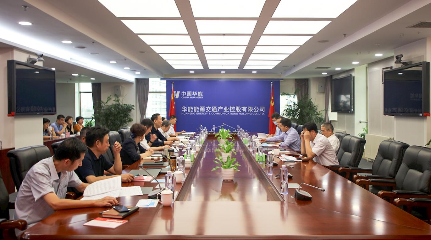 集團公司副總經理李富民蒞臨能源交通公司調研指導工作
