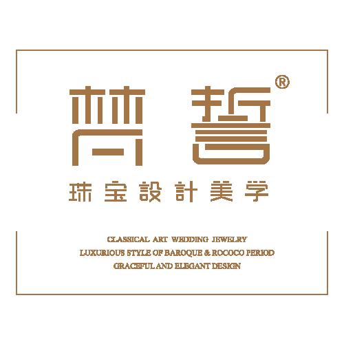 logo-zhongwen-2