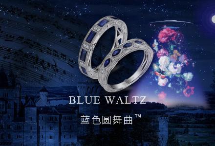 藍色圓舞曲440-1