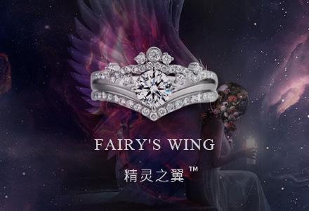 精靈之翼440-1