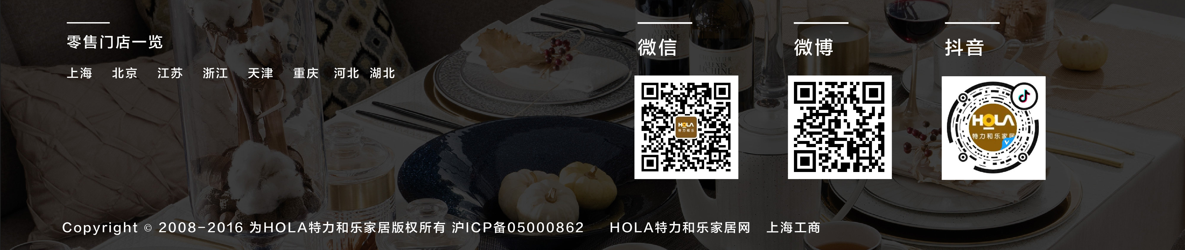 20181130_畫板1