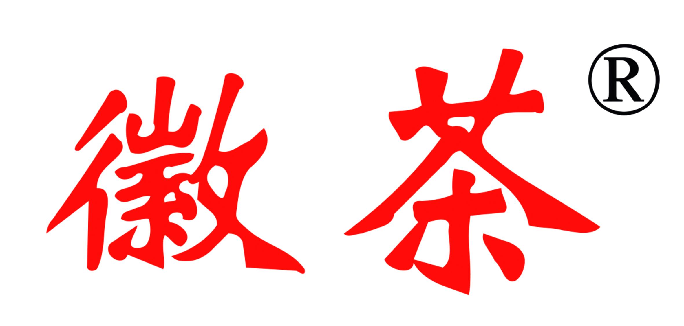 華夏徽茶網
