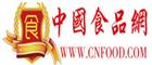 中國食品網