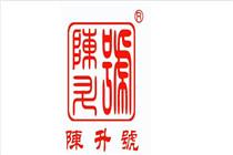 logo副-1陳升號