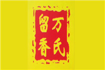 logo副-白茶-1