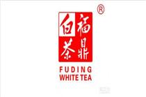 logo副-白茶-3